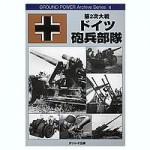 WWII-German-Artillery-in-Combat