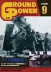 Ground-Power-124-September-2004