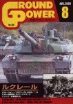 Ground-Power-135-August-2005
