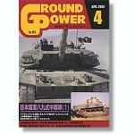 Ground-Power-155-April-2007