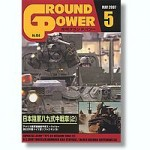 Ground-Power-156-May-2007