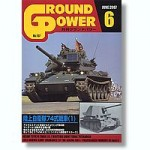 Ground-Power-157-June-2007