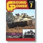 Ground-Power-158-July-2007