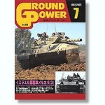 Ground-Power-158-July-2007