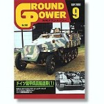 Ground-Power-160-September-2007