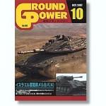 Ground-Power-161-October-2007