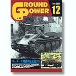 Ground-Power-163-December-2007