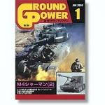 Ground-Power-164-January-2008