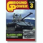 Ground-Power-166-March-2008