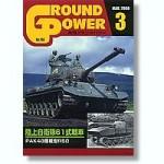 Ground-Power-166-March-2008