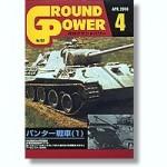 Ground-Power-167-April-2008