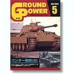 Ground-Power-168-May-2008
