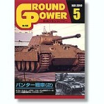 Ground-Power-168-May-2008