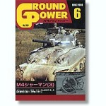 Ground-Power-169-June-2008