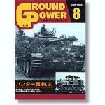 Ground-Power-171-August-2008