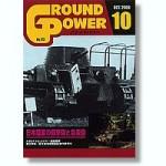 Ground-Power-173-October-2008