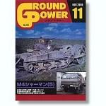 Ground-Power-174-November-2008