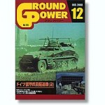 Ground-Power-175-December-2008
