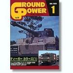 Ground-Power-176-January-2009