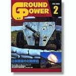 Ground-Power-177-February-2009