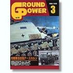 Ground-Power-178-March-2009