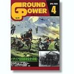 Ground-Power-179-April-2009