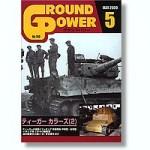 Ground-Power-180-May-2009