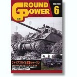 Ground-Power-181-June-2009