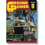 Ground-Power-184-September-2009