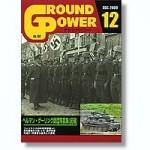 Ground-Power-187-December-2009