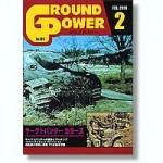 Ground-Power-189-February-2010