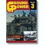 Ground-Power-190-March-2010