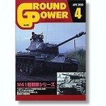 Ground-Power-191-April-2010