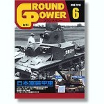 Ground-Power-193-June-2010