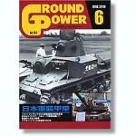 Ground-Power-193-June-2010