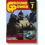 Ground-Power-194-July-2010