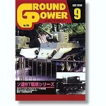 Ground-Power-196-September-2010
