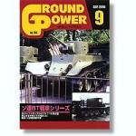 Ground-Power-196-September-2010
