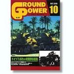 Ground-Power-197-October-2010