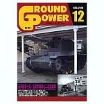 Ground-Power-199-December-2010
