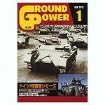 Ground-Power-200-January-2011