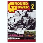 Ground-Power-201-February-2011