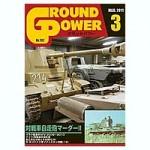 Ground-Power-202-March-2011