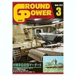 Ground-Power-202-March-2011