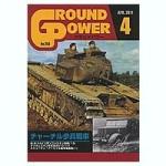 Ground-Power-203-April-2011