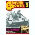 Ground-Power-204-May-2011