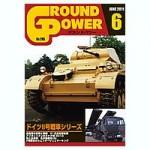 Ground-Power-205-June-2011