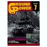 Ground-Power-206-July-2011