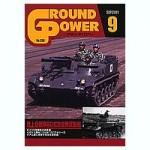 Ground-Power-208-September-2011