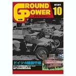 Ground-Power-209-October-2011